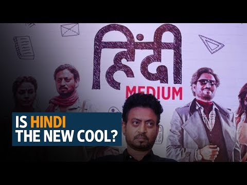 Is Hindi the new cool?