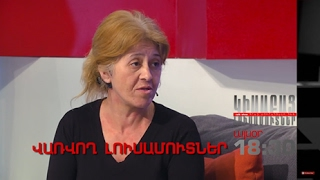 Kisabac Lusamutner anons 02.02.17 Varvogh Lusamutner