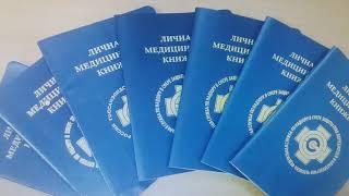 В Красноярске куплю больничный лист, медицинские справки