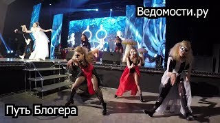 Танец под песню Róisín Murphy   Rama Lama Bang Bang Чита Мегаполис Ведомости ру