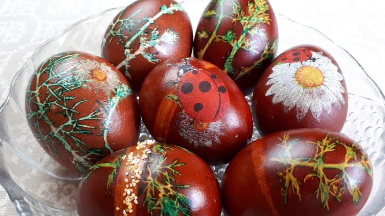 Как НЕОБЫКНОВЕННО КРАСИВО покрасить яйца на пасху? Чем ...