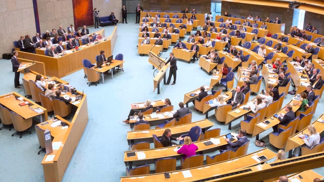 د هالنډ پارلماني ټاکني