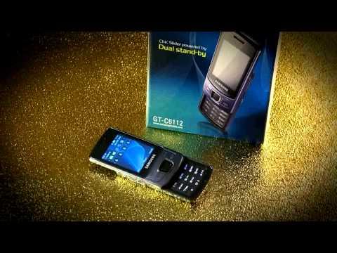 eHrvatska 31 - Samsung GT-C6112