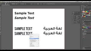 how to change text style to italic, without using italic font in Adobe Illustrator CC 2018
