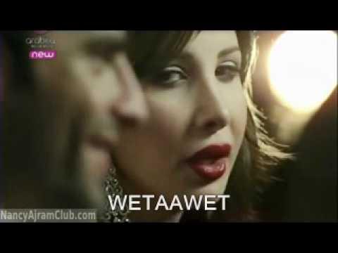 Nancy Ajram Fi Hagat Full Instrumental & Karaoke Arabic Lyrics NEW 2011