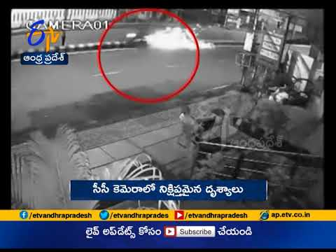 Horrible Accident in which 2 Dead | for Not Wearing Helmet | in Vijayawada Caught on Camera