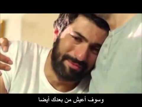 أغنية تركية روعة 💔 - Turkish sad music
