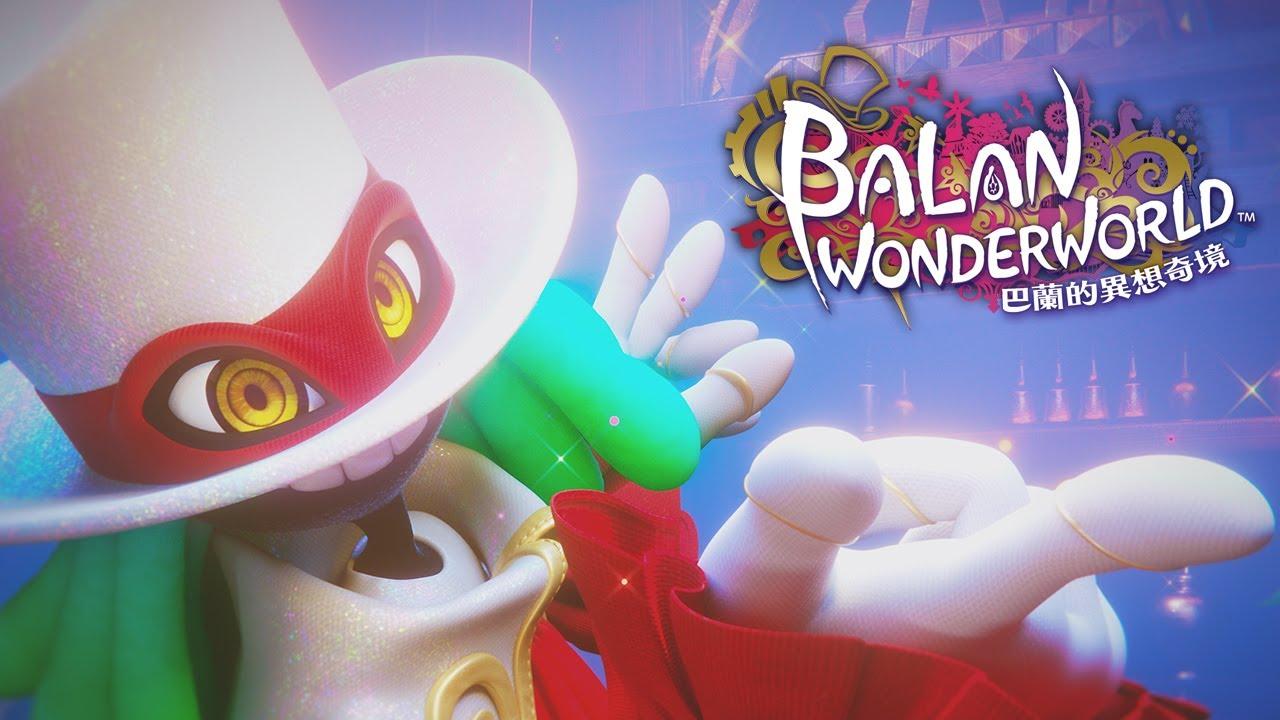 SQEX新作《BALAN WONDERWORLD(巴蘭的異想奇境)》中文發表預告