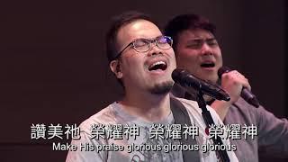 20190324(青崇)【獻上讚美祭、讚美、向我神、我身旁】