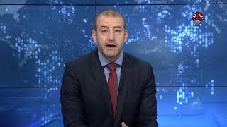 مصرع العشرات من الحوثيين في غارات جوية على جبهة نهم