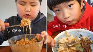 삼식이 삼형제 소고기 비빔밥 만들어 먹이기  /혼자 만…