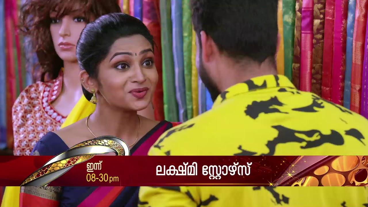 Lakshmi Stores Promo | Today at 8.30pm | Surya TV