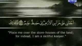 012 Yusuf  Surah : Beautiful Recitation by Sheikh Abu Bakr Al Shatri
