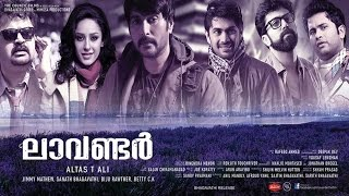 Download Hindi Video Songs - Pulari Manjin song from the movie LAVENDER