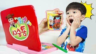 신기하다~! 모든 게 나오는 콩순이 컴퓨터! Mashu and Magic KONGSUNI Computer toy like BoramTube