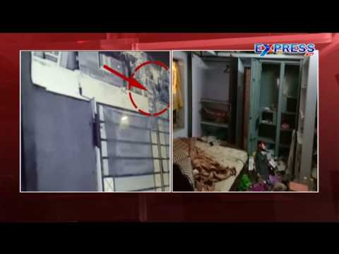 Robbery In a House at Malkajgiri | Robbed 100 Grams Gold 4 KGS Silver - Express TV