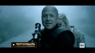 Сериал «Чернобыль» на ТНТ PREMIER