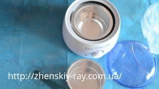 Воскоплав Pro-Wax 100(Более 2000 товаров у нас на сайте http://zhenskiy-ray.com.ua/ http://vk.com/manikurniy., 2013-06-28T07:40:43.000Z)