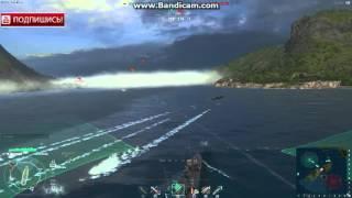 World of Warships морской видео онлайн бой торпедная атака врага(World of Warships морской видео онлайн бой - вражеская торпедная атака - в итоге гибель своего и противника - курьезы..., 2016-01-08T05:04:10.000Z)