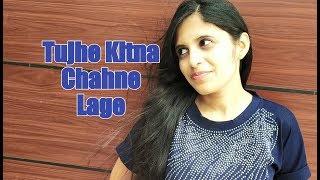 Tujhe Kitna Chahne Lage | Female Version | Kabir Singh | Prajna Hegde