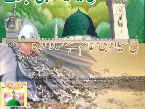 EID-E-MILAD-UN -NABI NAAT