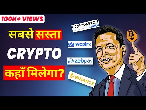 Which Is The BEST Crypto Exchange In India? | Coinswitch Kuber Vs WazirX Vs ZebPay Vs Binance