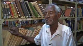 مكتبة جامعة الخرطوم.. ذاكرة حية