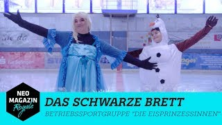 Das Schwarze Brett - Die Eisprinzessinnen | NEO MAGAZIN ROYALE mit Jan Böhmermann - ZDFneo