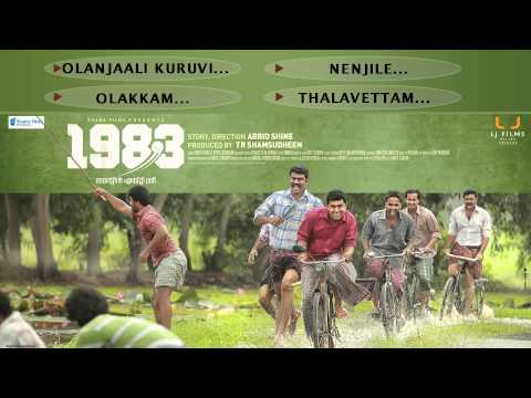 1983 All Songs Audio Jukebox