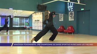 Yvelines | Anastasia Ponomareva, une championne de danse sportive Russe débarque dans les Yvelines