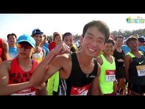 2015澎湖灣沙灘路跑運動嘉年華