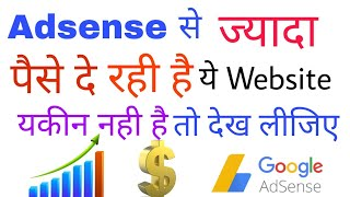 Adsence not Approve no Tension ! Monetize Your Blog From BidVertiser