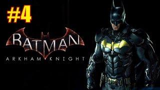 Прохождение Batman Arkham Knight. Часть #4