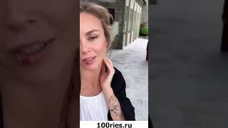 Анастасия Лисова Инстаграм Сторис 04 июня 2019