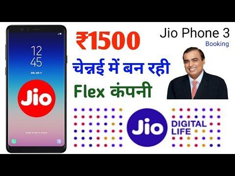 Jio Phone 3 News   Chennai Branding   Flex Company