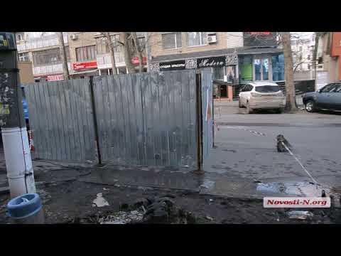 Видео 'Новости-N': Ремонт ямы в центре Николаева