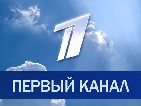 1tv.Ru Online