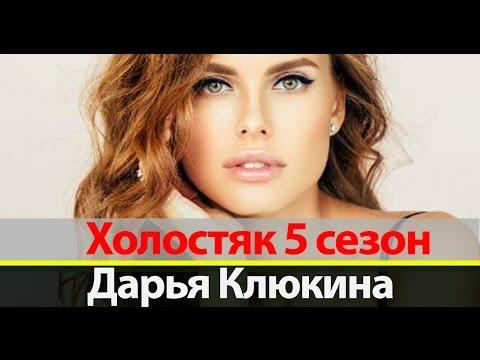 Холостяк 5 сезон все участницы шоу 26 девушек фото