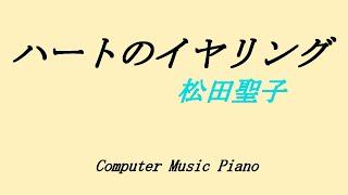 Blogブログ↓ https://ameblo.jp/luxorkarnak2/ Index他の曲 索引⇓ https://luxorkarnak23.wixsite.com/queenethereal.