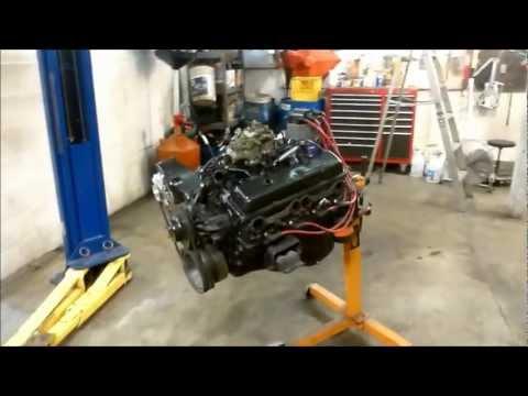 350 cid  5.7 liter Chevrolet V8 engine