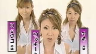 TVKやMXで放送されていた、「Channel a」のワンコーナー.