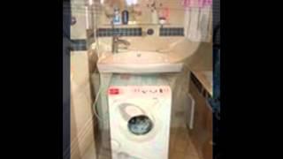 раковина кувшинка, новая мода для ванной.(Про новую моду раковин кувшинок, совмещенной со стиральной машиной.. Я раньше не представляла что можно..., 2015-01-29T20:01:56.000Z)