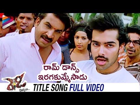 Ready Title Song Full Video | Ready Telugu Movie Songs | Ram Pothineni | Genelia | Sunil | DSP