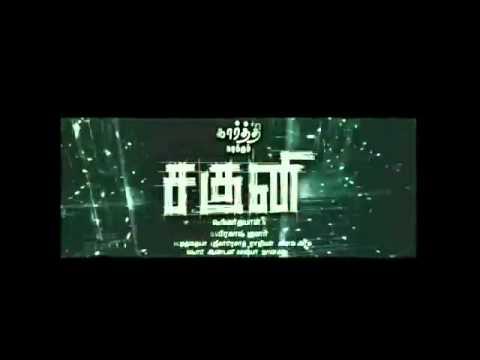 SAGUNI-Teaser-Promo-Trailer  www.karthifanskerala.co.cc