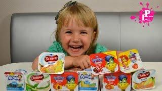 ✿Челлендж угадай йогурт от Little Polly