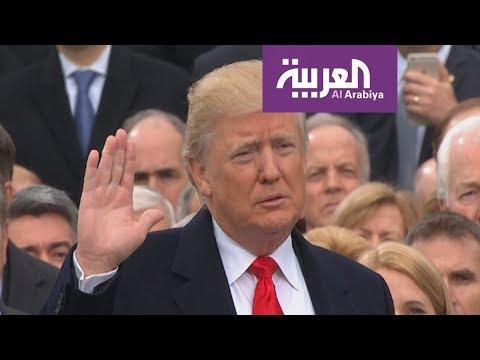 عام من رئاسة ترمب.. انقلاب على سياسة أسلافه  - نشر قبل 40 دقيقة
