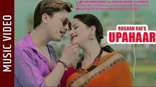 Upahaar - New Nepali Song || Paul Shah, Barsha Siwakoti || Roshan Rai, Anju Pant
