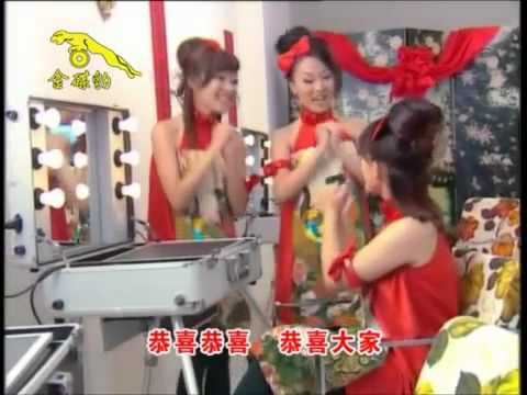 CHINESE NEW YEAR SONG 40 M-Girls 2012 (一年勝一年)