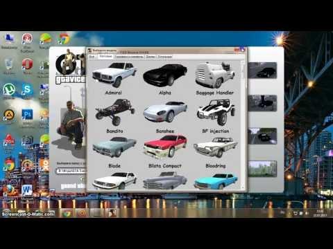 Как скачать моды на машины для GTA 5