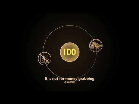 What is IDO?